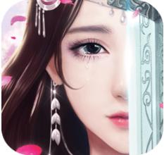 梦幻仙神 V1.0.2.2021 安卓版