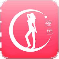 夜色影院日韩宅男限制级电影资源 V2.6.0 安卓版