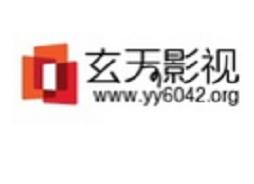 yy6042玄天影视 V1.0 安卓版