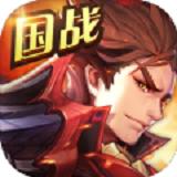 天仙三国 V1.0 安卓版