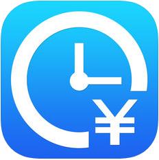 安心记加班 V4.1.70 苹果版