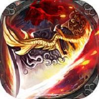 屠龙霸域 V1.0 苹果版