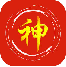 彩票预测神器 V1.1 苹果版