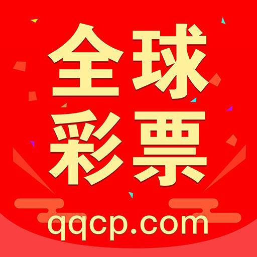 全球彩票官方下载|全球彩票安卓版下载V1.0.0|全球彩票手机版下载
