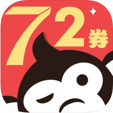 72券 V2.2.9 安卓版