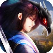 华山问剑 V1.1.0 IOS版