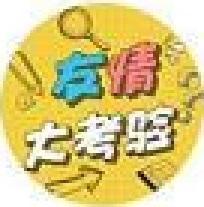 微信朋友圈友情大考�V1.0 安卓版}