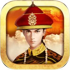 帝王秘密生活 V1.0 苹果版