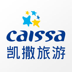 凯撒旅游 V5.5.0 安卓版