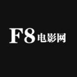 f8电影网新视觉影院 V1.6 安卓版