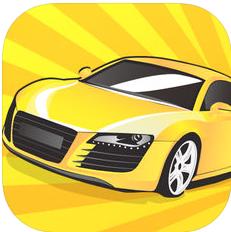 老司机挑战赛 V1.0 苹果版