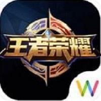 玩咖王者荣耀盒子 V12.2.0.1 安卓版