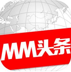 MM头条 V2.4.1 安卓版