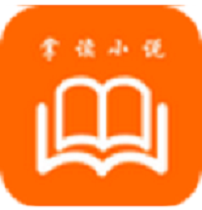 小说阅读器 V1.1.3 安卓版