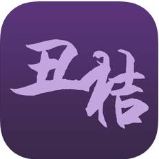 丑桔 V1.0 苹果版