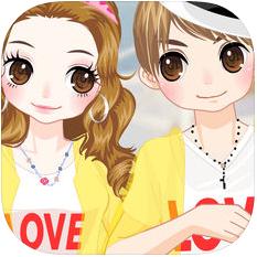 情侣装扮 V1.0 苹果版