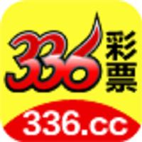 336彩票 V1.5.6 安卓版