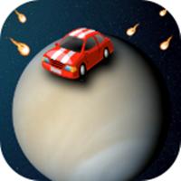 行星毁灭 V1.0 苹果版