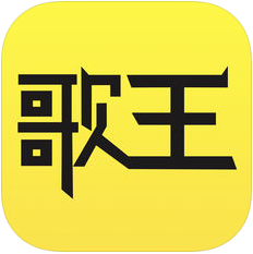 今日歌王 V1.3.9 安卓版