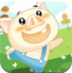 小猪酷跑 V1.0.0 破解版
