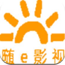 随e影视最新日韩伦理资源 V1.0 安卓版