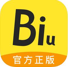 Biu神器 V3.9.1 苹果版