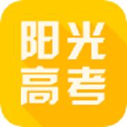 阳光高考信息平台 V2.2.1 安卓版