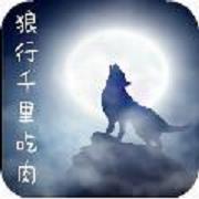 王者荣耀CDK生成器 V1.2 安卓版