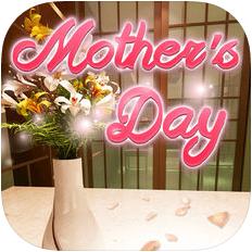 密室逃脱:赠给母亲的礼物 V1.0 苹果版