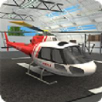 救援直升机模拟器 V1.591 破解版