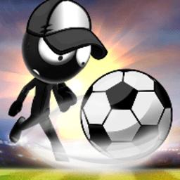 火柴人足球2018 V1.0.2 苹果版