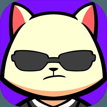 超级喵星人 V1.0 安卓版