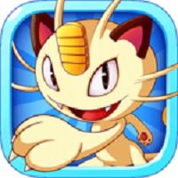喵喵火箭队 V1.0.1 苹果版