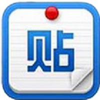 百度贴吧群发大师 V1.8.2 免费版