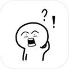 你说的啥呢吗 V1.10 安卓版