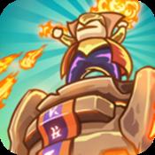帝国战士TD:英雄之战 V1.0 苹果版