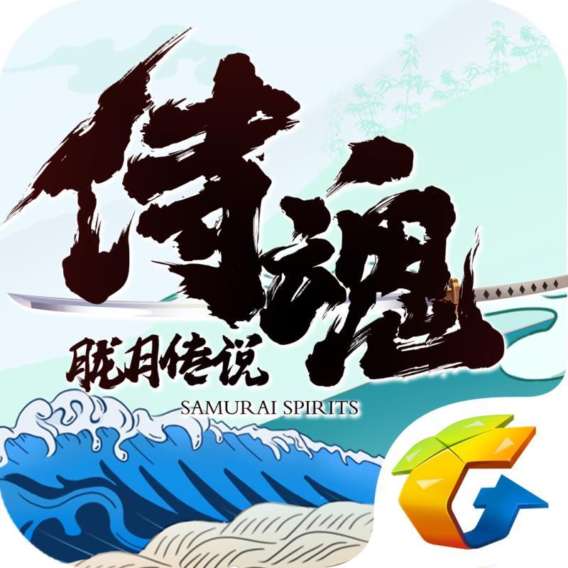 侍魂胧月传说V1.0 安卓版