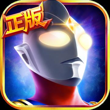 奥特曼英雄归来 V1.0 苹果版