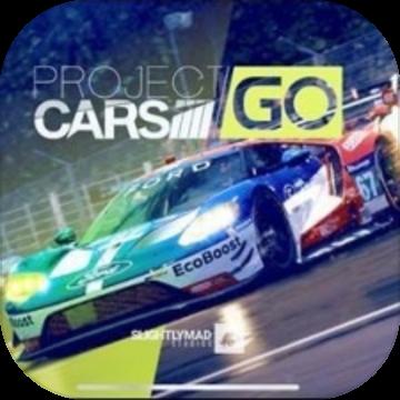 赛车计划Go V1.0 安卓版