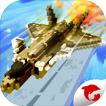 战地巡航苹果版