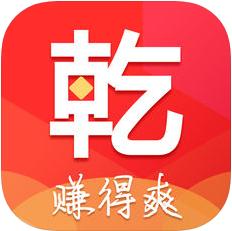 乾贷网 V3.0.1 安卓版