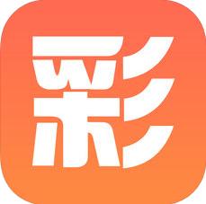连连中彩票 V1.0 苹果版