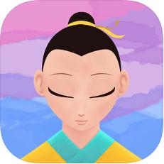 漫中文 V2.0.0 IOS版