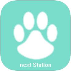 下一站终点 V1.0 苹果版