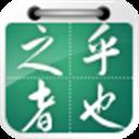 文言文学习 V1.0 安卓版