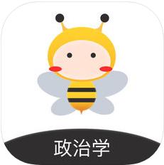 蜜题考研政治 V1.0 苹果版