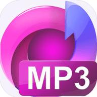 MP3转换器 V2.3 IOS版
