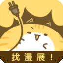 风之漫画 V0.0.1 安卓版