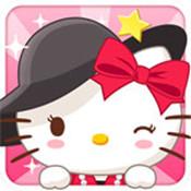 凯蒂猫社长 V1.0 苹果版