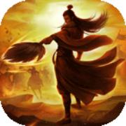 王牌三国 V1.0 苹果版